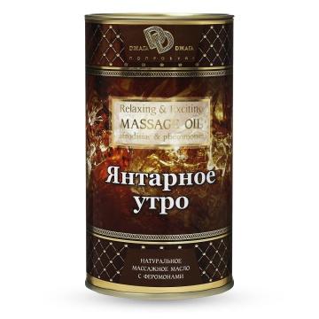 """Натуральное массажное масло """"Янтарное утро"""" - 50 мл."""