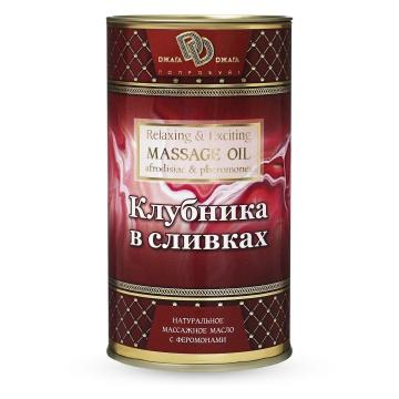 """Натуральное массажное масло """"Клубника в сливках"""" - 50 мл."""