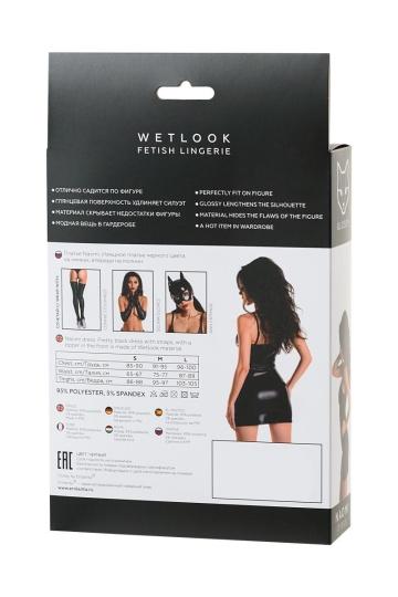 Эффектное платье Naomi из материала с мокрым блеском