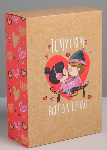 """Складная коробка """"Тому, с кем всегда тепло"""" - 16 х 23 см."""