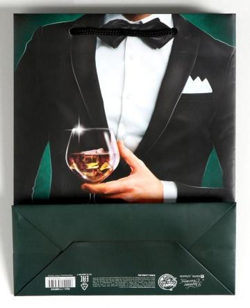 Бумажный пакет «Лучшему!» - 23 х 27 см.