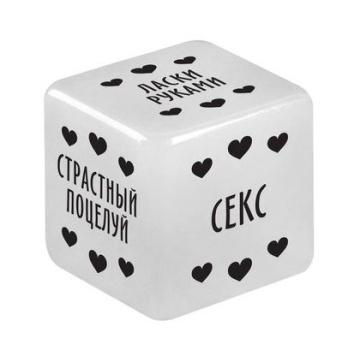 """Неоновый кубик """"Романтика для двоих"""""""