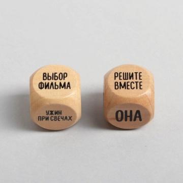 Игральные кубики для двоих «Идеальное свидание»