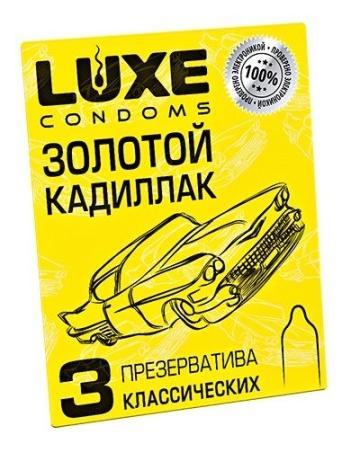 """Классические гладкие презервативы """"Золотой кадиллак"""" - 3 шт."""