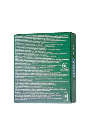 Цветные ароматизированные презервативы VIZIT Color - 3 шт.