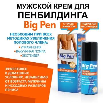 Крем Big Pen для увеличения полового члена - 20 гр.