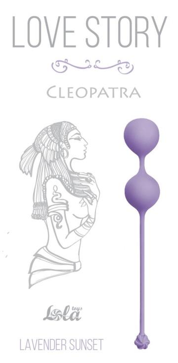 Сиреневые вагинальные шарики Cleopatra Lavender Sunset