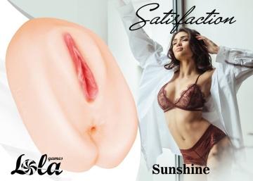 Мастурбатор-вагина Satisfaction Sunshine