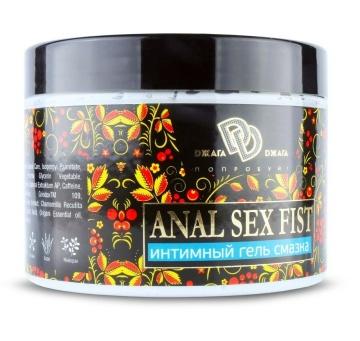 Интимный гель-смазка ANAL SEX FIST GEL - 500 мл.